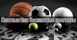 бесплатные ежедневные спорт прогнозы