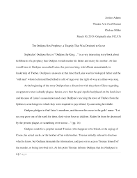 oedipus argument essay outstanding essay sample on oedipus the king for students