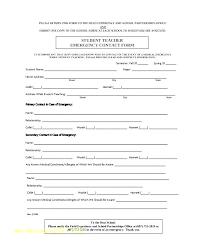 Employee Information Update Form Template Entrerocks Co