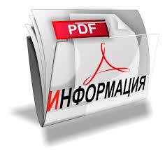 Большая Книга Продаж агентства недвижимости maksimus pro Курсы  Больше новых клиентов и повышение конверсии продаж недвижимости и услуг