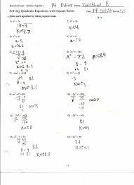 solve equations by factoring worksheet
