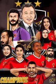 ArtStation - Al Ahly Champions, Mohamed Khaled