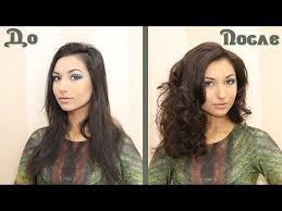 Тонирование волос что это такое Пастельная и интенсивная  Тонирование волос что это такое Пастельная и интенсивная тонировка Средства для тонирования Чем отличаются тонированные волосы от окрашенных