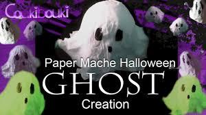 Paper Mache Decorating Diy Halloween Decorations Paper Mache Ghost Crafts Tutorial