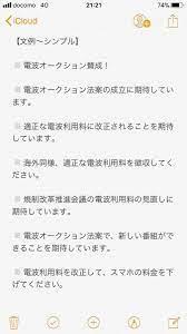 余命 三 年 時事 日記 ミラー サイト