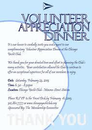 Invitation Ideas Appreciation Party Invitation Birthday