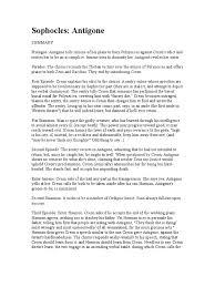 creon tragic hero essay automotive trainer cover letter creon tragic hero essay 1503454390 creon tragic hero essayhtml