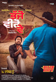 Bhajjo Veero Ve 2018 Watch New Punjabi Movie HD