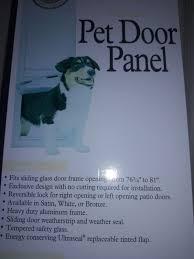 dog door or pet door for sliding glass door medium petsafe brand for in on wa offerup