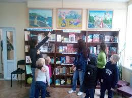 В филиале № открылась экспозиция картин юных художников  10 ноября в библиотеке № 30 открылась экспозиция ретроспективной выставки картин Веселая палитра Эта выставка дипломных работ учащихся детской