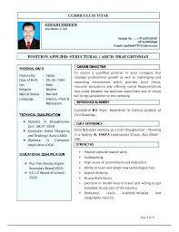 Electrical Drafting Resume Samples Draftsman Civil Drafter Cad Resu