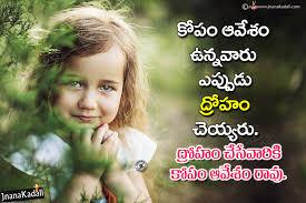 Best Telugu Motivational quotes sms ...