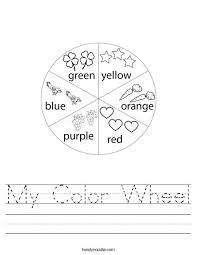 Check out our color wheel printable selection for the very best in unique or custom, handmade pieces from our digital prints shops. My Color Wheel Worksheet Twisty Noodle