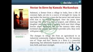 nectar in a sieve essay essay writing essay writing essay writing  nectar in sieve by kamala markandaya review at decidebuddy com nectar in sieve by kamala markandaya