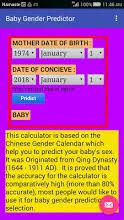 67 Complete Baby Gender Prediction Chart In Tamil