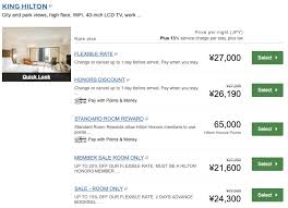 Its Not Just You Hilton Pushes Some Award Rates Higher
