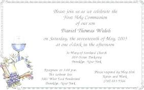 first communion invitation templates free printable first communion invi templates cards for holy