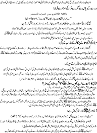 law and order essay in urdu politics and law essay in urdu essay for you