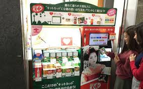 Own Your Own Vending Machine Awesome New Vending Machine In Kyoto Lets You Make Your Own Personalized Kit