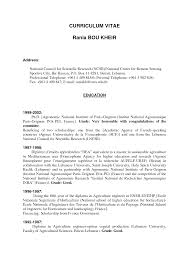 Sample Academic Resume For College Application College Admission