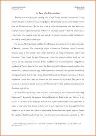 sample self introduction essay self introduction essay self  self introductions examples png s report template uploaded by naila arkarna