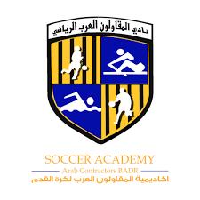 اكاديمية نادى المقاولون العرب الرسمية بمدينة بدر - Home