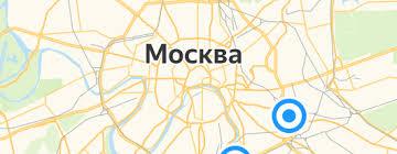 «Цеолит натуральный 500 мл» — Результаты поиска — Яндекс ...