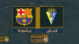 معلق مباراة برشلونة وقادش والقنوات الناقلة في الجولة السادسة من الليجا -  إستمتع كورة