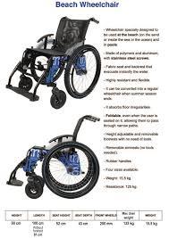trial wheelchair