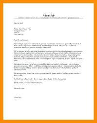 Cover Letter Sample For Special Education Teacher Prepasaintdenis Com