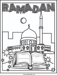 Small Picture Ramadan Coloring Pages GetColoringPagescom