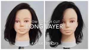 ロングレイヤー カット 切り方 Long Layered Haircut Tutorial Youtube