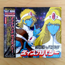 Daft Punk - Discovery CD album Japan edition with... - Depop