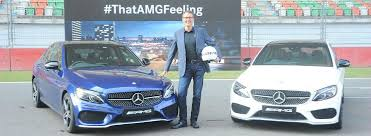 They are aware of the various features of each mercedes models and work well to cater to the needs and requirements of the customer. Mercedes Amg Launches C43 In India