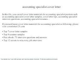 Resume Cover Letter With Salary Requirements Salary Expectations In