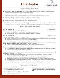 Dental Resume Templates Dental Assistant Resume Format Dental ...
