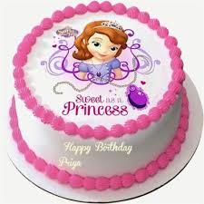 happy birthday cake with name janvi