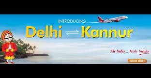 Ltc 80scheme Air India Latest Fare List Updated June 2019