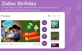 Photo Edit Minimovie Slideshow Video Edit Android Apps On Google Play