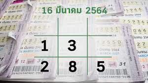 รวมเลขเด็ด 16/3/64 งวดล่าสุด หวยออกบ่ายวันนี้  เตรียมลุ้นใครจะเป็นเศรษฐีคนต่อไป