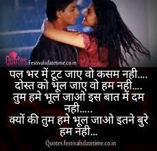 Shayari Images And Photos In Hindi ...
