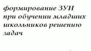 Реферат история развития числа lessonplus Возникновение числа бесплатно скачать реферат по математике и логике на русском вероятности ещё тогда когда человечество находилось на низшей ступени