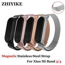 <b>xiaomi mi</b> band belt strap metal — купите <b>xiaomi mi</b> band belt strap ...