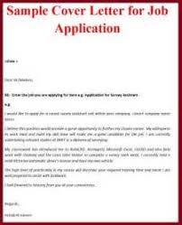 example cover letter application job applicationcover letter purdue university cover letter applying for a job sample