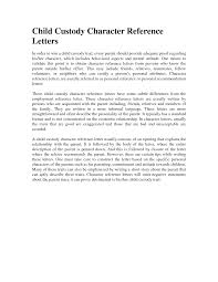 character reference letter employer sample sample customer character reference letter employer sample character reference letter sample letters good character reference letters cover