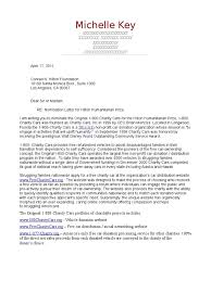 1 800 Charity Cars Best Download Nomination Letter For Hilton