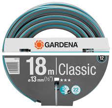 "<b>Шланг</b> Gardena <b>Classic</b> 13 мм (1/2"") (арт. 18001-20.000.00)"