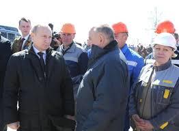 Коммерсант Главное контрольное управление президента проверяет   Коммерсант Главное контрольное управление президента проверяет Спецстрой