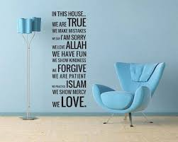 Small Picture 21 best islamic home images on Pinterest Islamic decor Islamic