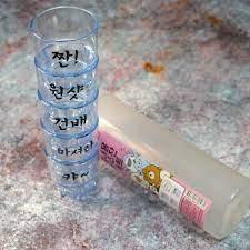 Portable SOJU JAN GLASS Set 5 Cups 1 Set Korean Cheers Signed | eBay